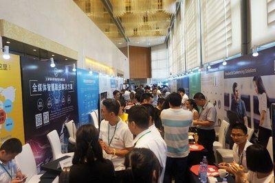 2017中国客户体验创新大会展厅
