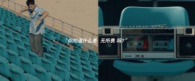 黄景行视频宣传图片