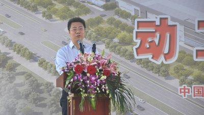 北大方正集团党委书记、董事长生玉海致辞
