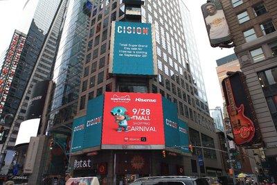 海信928天猫超级品牌日正式开启 天猫红和海信绿点亮纽约时代广场