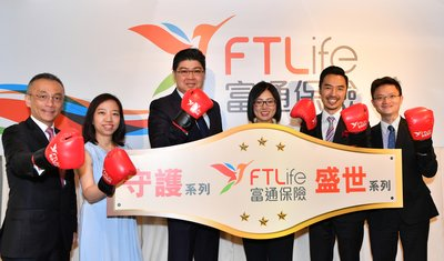 FTLife outperforms the market during first half of 2017 and leads by launching innovative and competitive products