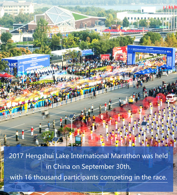 The 2017 Hengshui Lake International Marathon comes to a successful conclusion with 16,000 runners taking part
