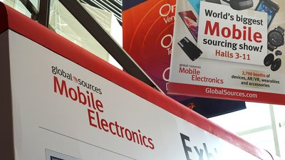 dBMAGIX debuted at Global Sources' Mobile Electronics Trade Fair