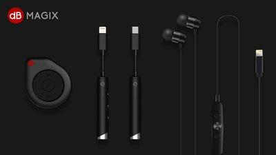 dBMAGIX 數字高保真音頻配件:PLX1閃電口耳機、AC1 Drip二合一閃電口音頻功放和AC3長笛閃電口音頻功放(用於iPhone 7/7P/8/8P/X)