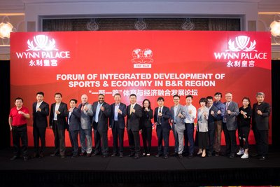 The IBF B&R's Forum on Integrated Development of Sports & Economy Focus on The New Mode of The Sports Industry