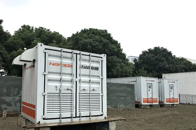 The Modularized and Pre-installed Battery Energy Storage Power Plant
