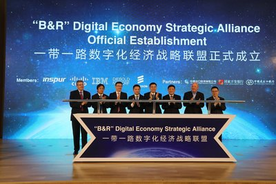 "The ""B&R"" Digital Economy Strategic Alliance was officially established."