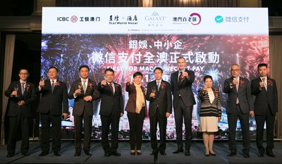 Galaxy Entertainment Group Becomes First in Macau to Accept
