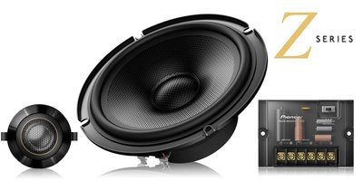 Pioneer latest flagship speakers, the TS-Z65CH