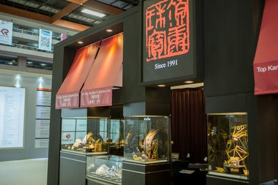 """The most popular Splendid Square was Top Kang Lapidary & Jewellery Arts, showcasing its exhibit named """"Icy Jadeite Bangle."""""""