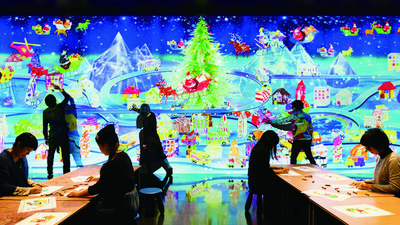Sketch Christmas - premiered within the Greater China region.