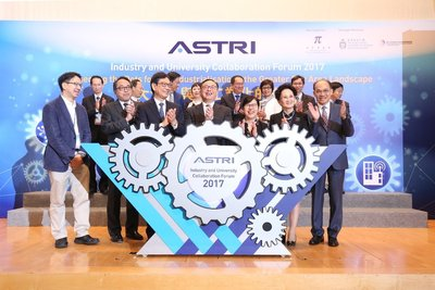 ASTRI to Host Industry and University Collaboration Forum 2017