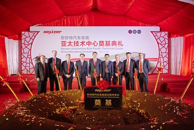 Nexteer Breaks Ground on New Technical Center in Suzhou