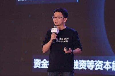 凤凰新闻客户端岳建雄:坚持差异化策略,10亿资源扶持自媒体