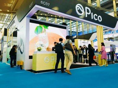 Pico出展深圳高交会,发力行业应用新方向