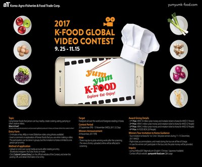 Poster Ajang Lomba Video K-Food Global 2017