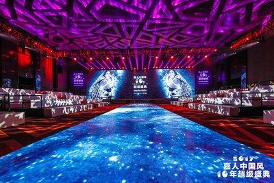 2017嘉人中国风国际顶级时装设计大赏10年盛典现场
