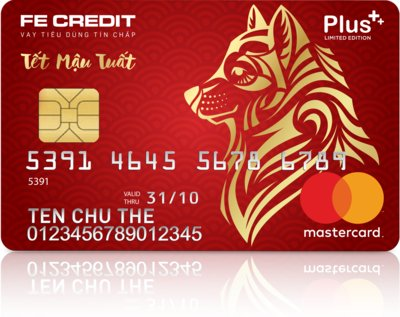 FE CREDIT launches Vietnam's first ever Limited Edition Credit card commemorating Lunar Year 2018
