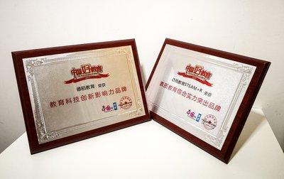德稻教育获评中国好教育 科技和素质教育成亮点