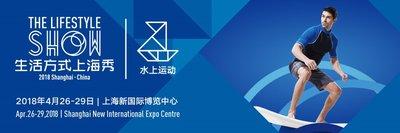 2018上海国际游艇展将开拓水上运动板块,打造体育旅游新风尚