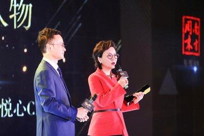 杨晓培发表获奖感言