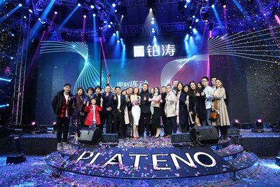 How to win in hotel market: Plateno's third annual collection show is successfully held