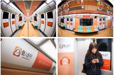 北京地铁通成联合懒人听书,发布年度最文艺地铁创意内包车广告
