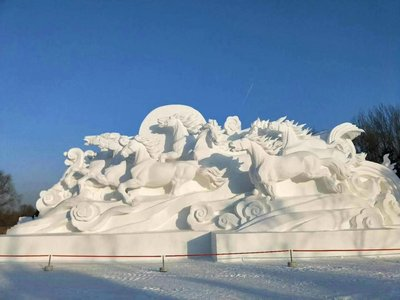 Haerbin Ice and Snow Sculpture Art Expo