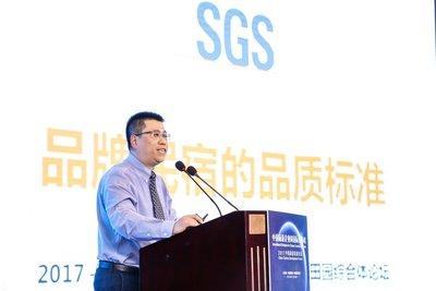 SGS论品牌民宿的品质标准,引领非标住宿产业的走向品牌化