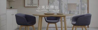 图片来源:公寓家官网