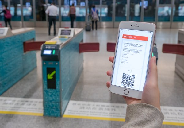 Klook users can now gain direct entry to HK Airport Express without redeeming a physical ticket