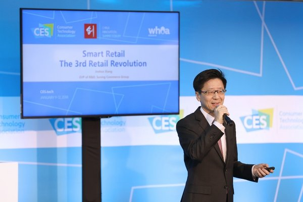 Chinese Commercial Giant Suning Reveals Future of Smart Retail With Launch of White Paper at CES 2018