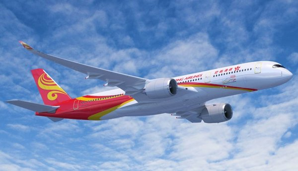 Hong Kong Airlines to recruit new cadet pilots