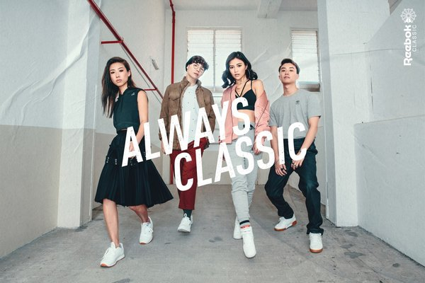 Rooted in Heritage, Redefined for the Future: Reebok Classic Launches Latest SS18 Campaign in Singapore with Zadon Lim, Daryl Aiden, Mae Tan and Eunice Annabel
