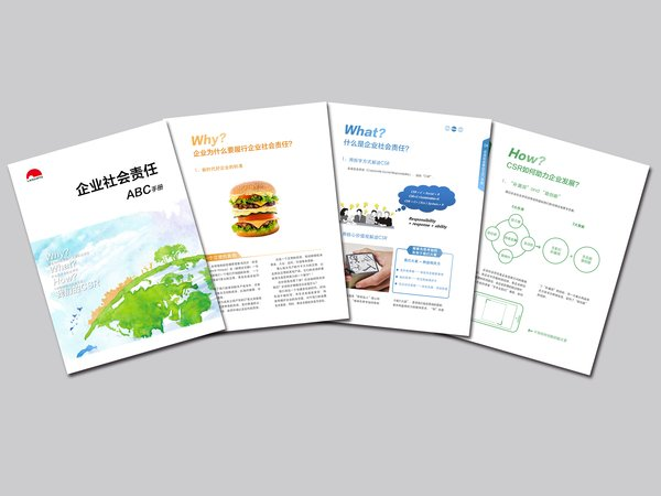 LKK Health Products Group released its updated Corporate Social Responsibility ABC Manual in 2018