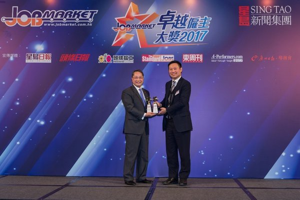 """Mr. Derek Wu (left), Executive Vice President - Global Human Resources of Lee Kum Kee received the """"Employer of Choice Award 2017"""" from JobMarket."""