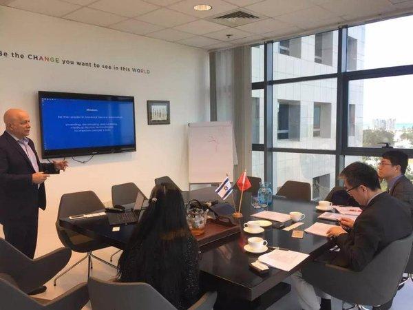 北大医疗CEO宋金松考察以色列创新企业