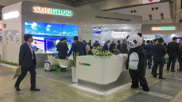 Sungrow booth at PV Expo 2018