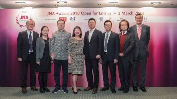 JNA Awards 2018 is now open for entries