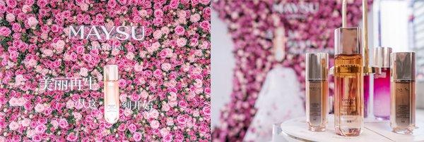 女王节美素主题:美丽再生 从这一刻开始