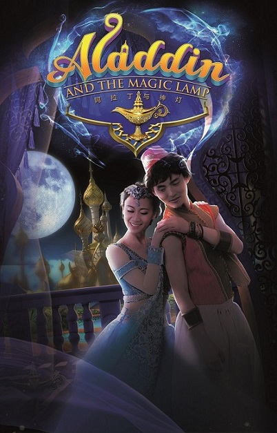 Aladdin and The Magic Lamp arrives on the Resorts World Genting stage