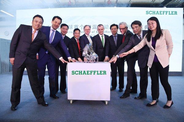 舍弗勒全球首个P2混合动力模块在太仓制造基地正式投产。
