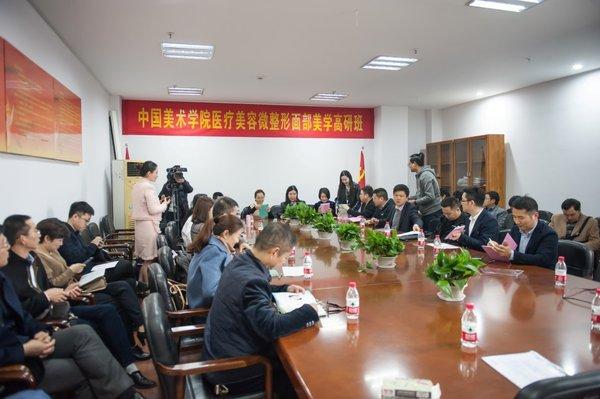 中国美术学院微整形高研班教学现场