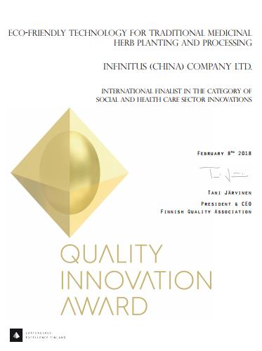 Infinitus Wins Quality Innovation Award for Second Consecutive Year