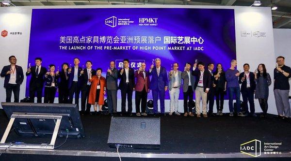 美国高点家具博览会亚洲预展落户满京华·国际艺展中心启动仪式