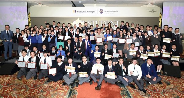 Student of the Year Awards Spotlight Exemplary Young Talent