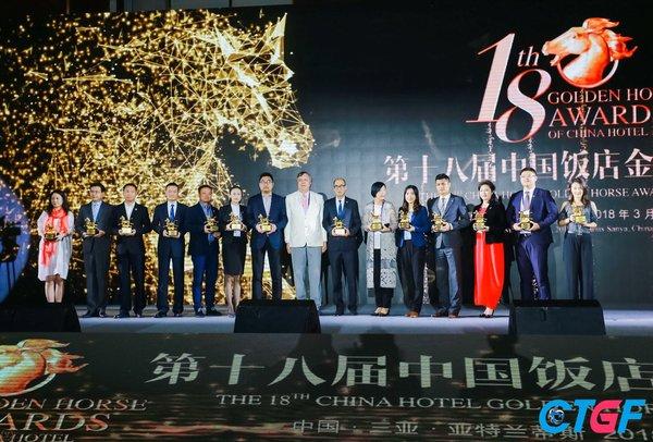 """港中旅酒店有限公司入选为""""十佳国际酒店管理公司""""之一"""