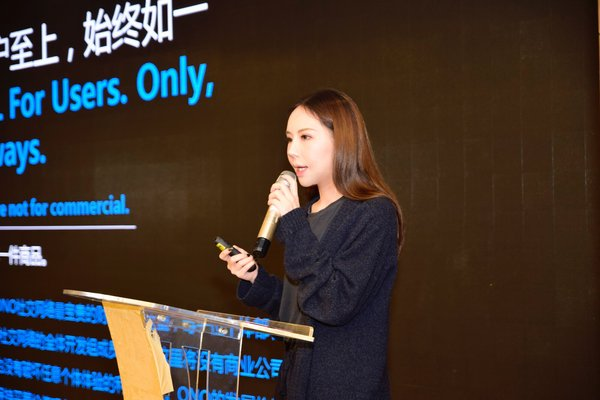The founder and CEO of ONO Xu Ke announced that she is running for EOS Super Nodes