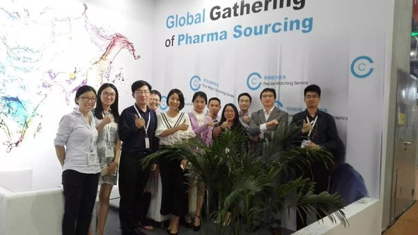 The 8th CPhI Buyers Sourcing Event to Take Place in CPhI China 2018