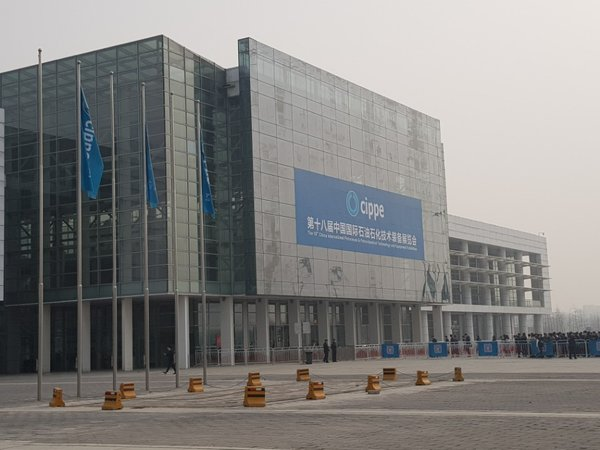 New China International Exhibition Center where CIPPE 2018 was held